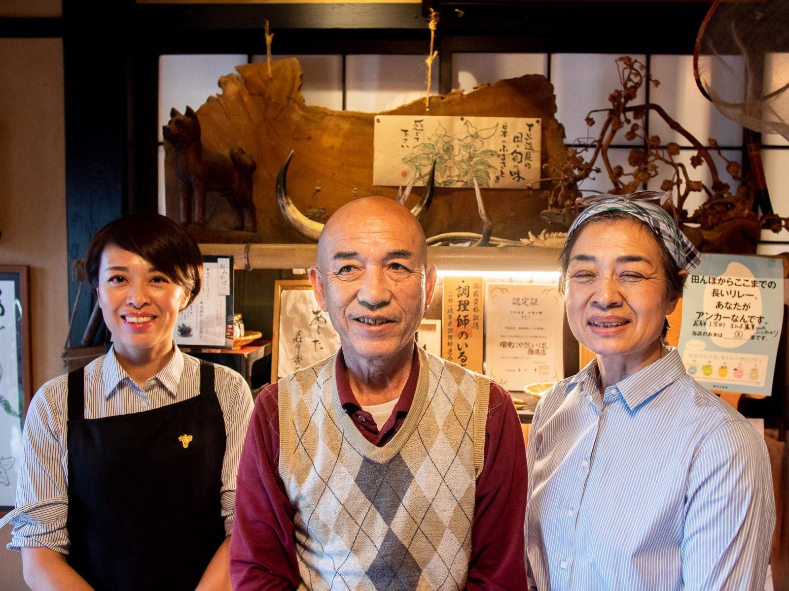 1600941073 177 Visite de Gero Hida Takayama