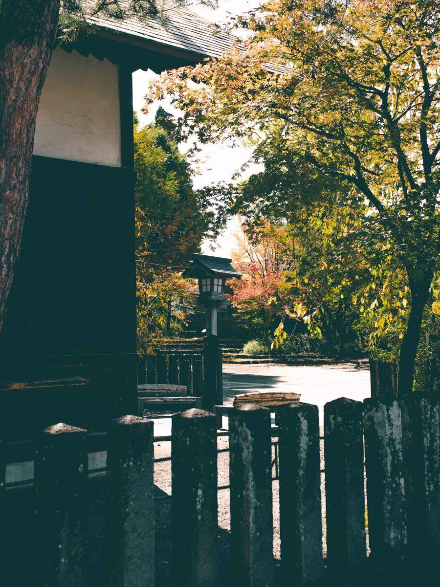 1600942431 648 Hida Furukawa camina en Japon inspiracion de Your Name