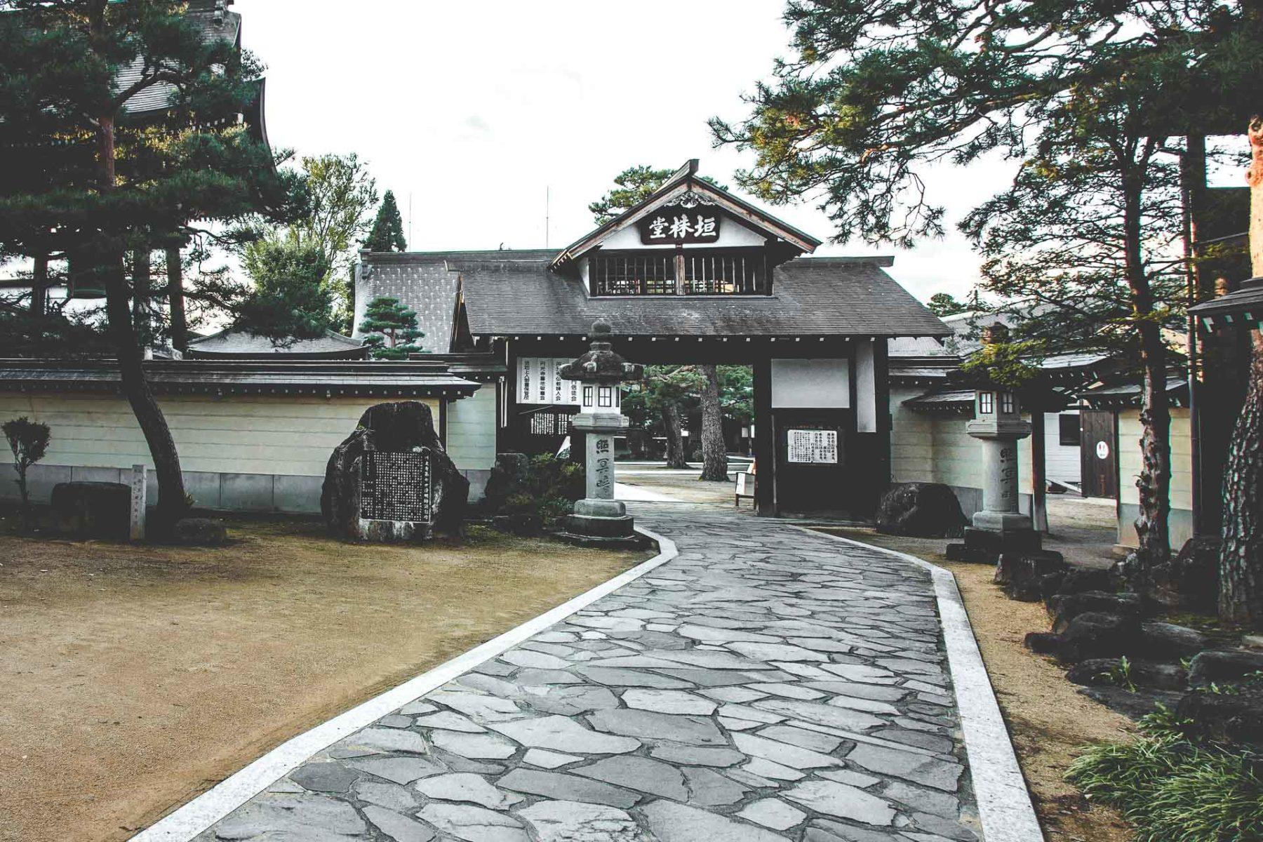 1600942431 960 Hida Furukawa camina en Japon inspiracion de Your Name