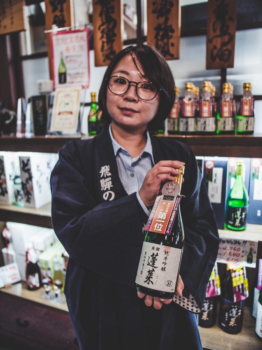 1600942432 196 Hida Furukawa camina en Japon inspiracion de Your Name
