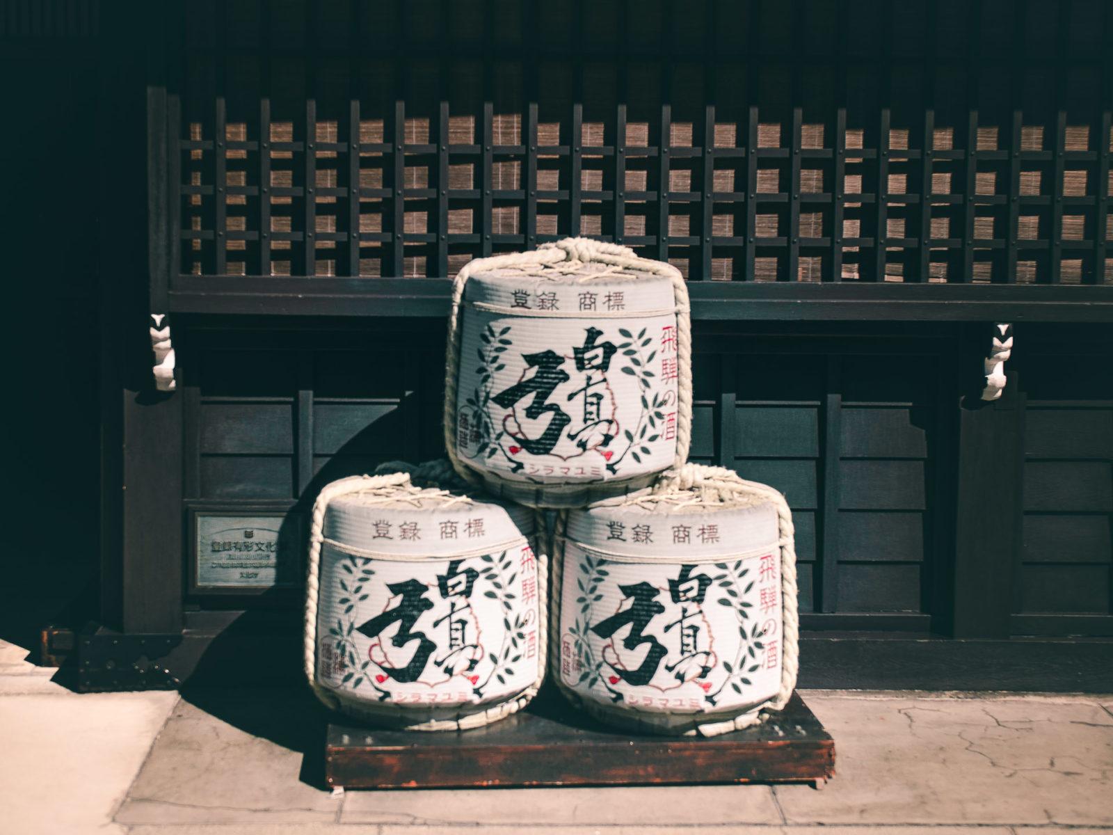 1600942432 232 Hida Furukawa camina en Japon inspiracion de Your Name
