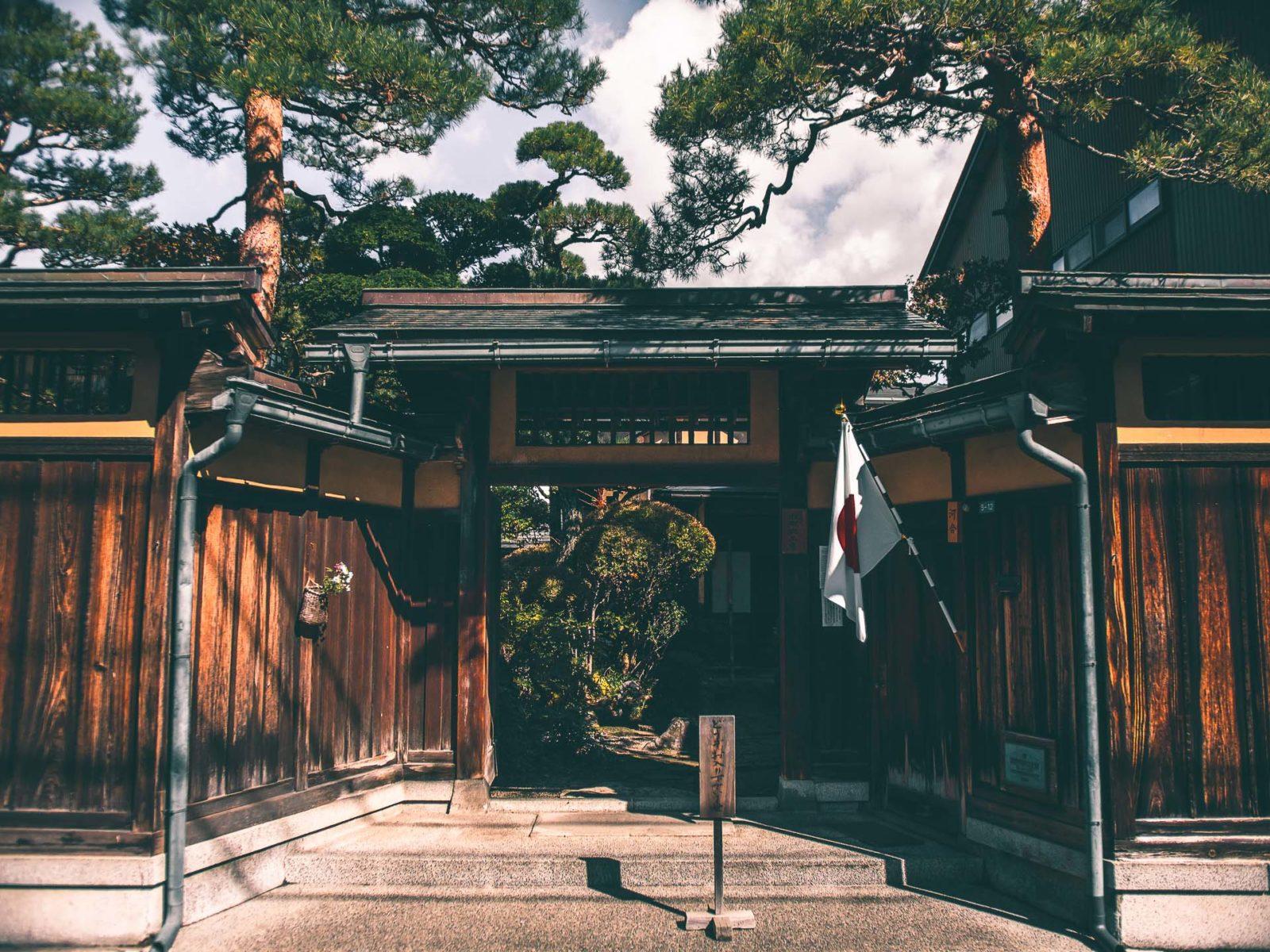 1600942432 432 Hida Furukawa camina en Japon inspiracion de Your Name