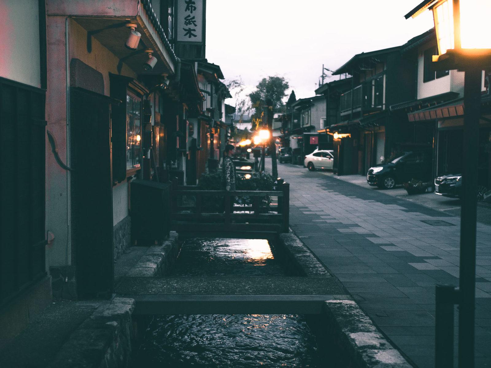 1600942432 659 Hida Furukawa camina en Japon inspiracion de Your Name