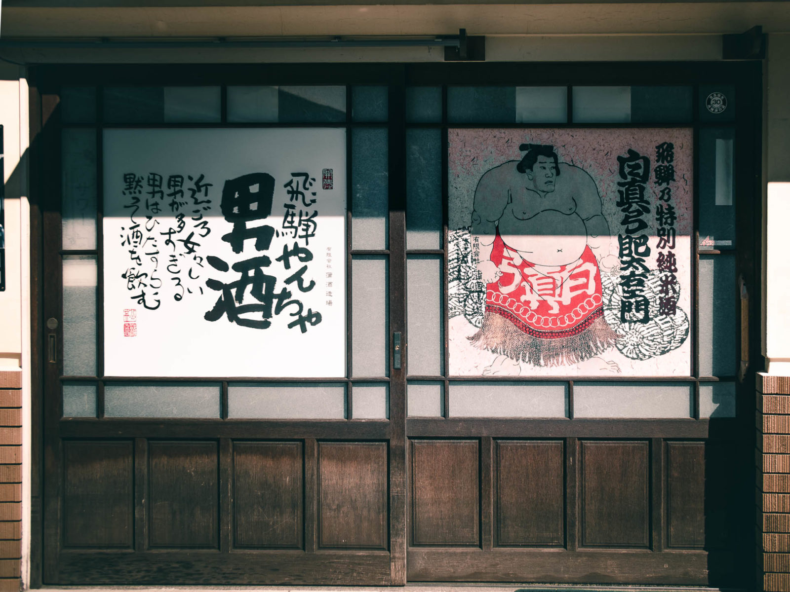 1600942432 699 Hida Furukawa camina en Japon inspiracion de Your Name