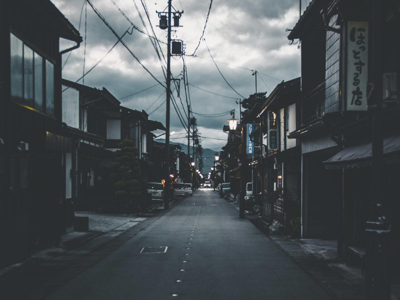 1600942432 765 Hida Furukawa camina en Japon inspiracion de Your Name