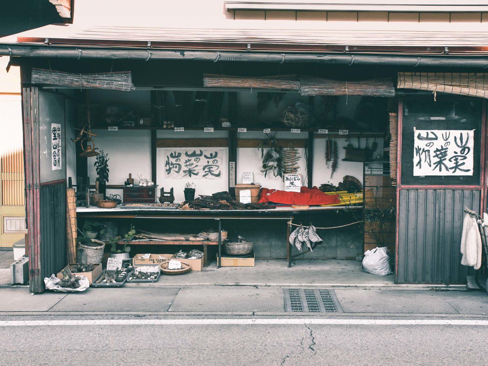 1600942433 318 Hida Furukawa camina en Japon inspiracion de Your Name