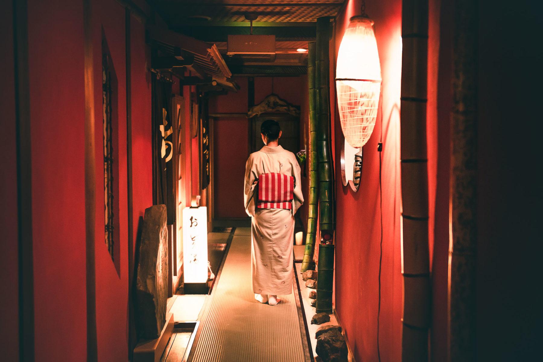 1600942433 692 Hida Furukawa camina en Japon inspiracion de Your Name