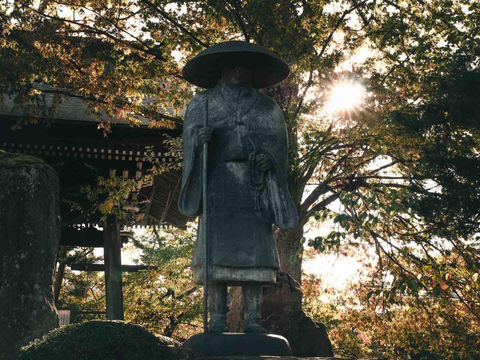 1600942433 738 Hida Furukawa camina en Japon inspiracion de Your Name