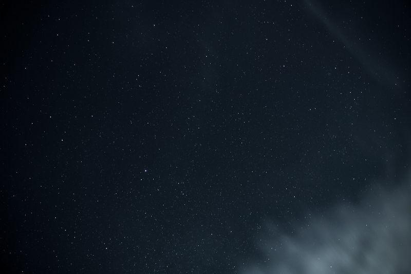 Estrellas de Aigoual