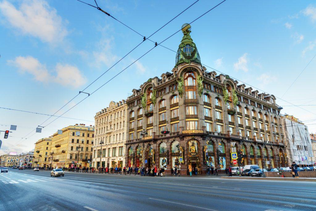 reservar casa en San Petersburgo
