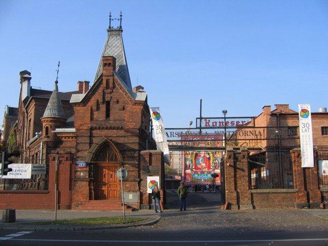 Museo del vodka en Varsovia