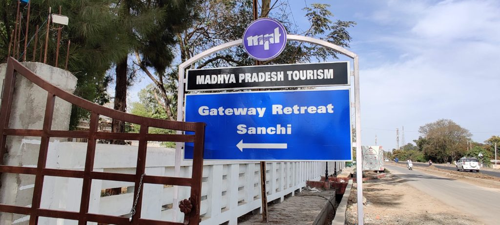 Colección MPT Gateway Sanchi