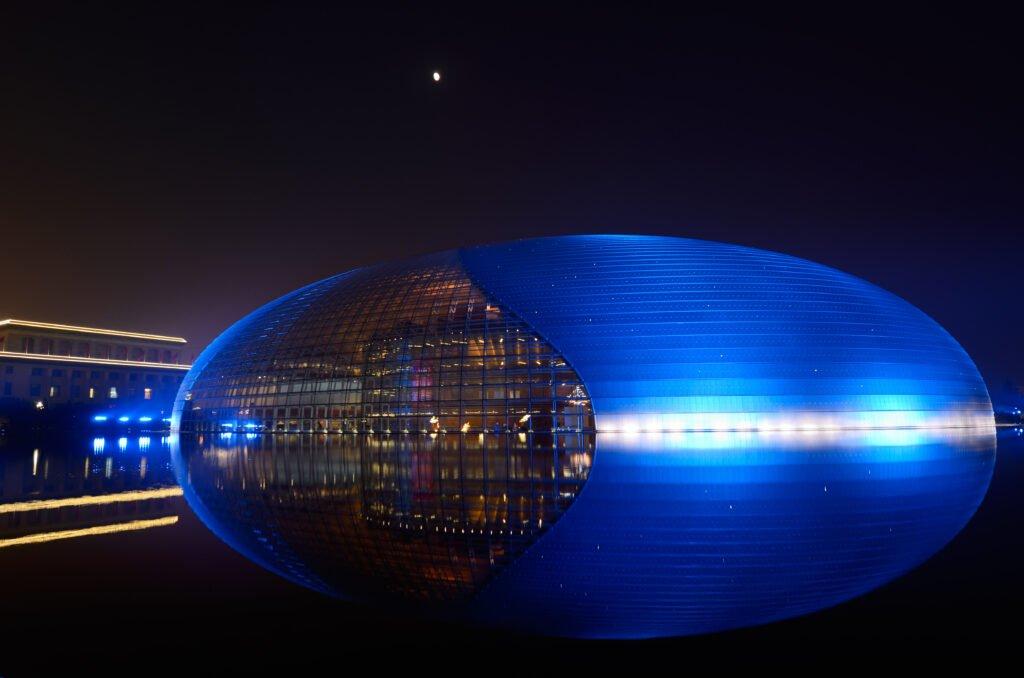Centro de Artes de China