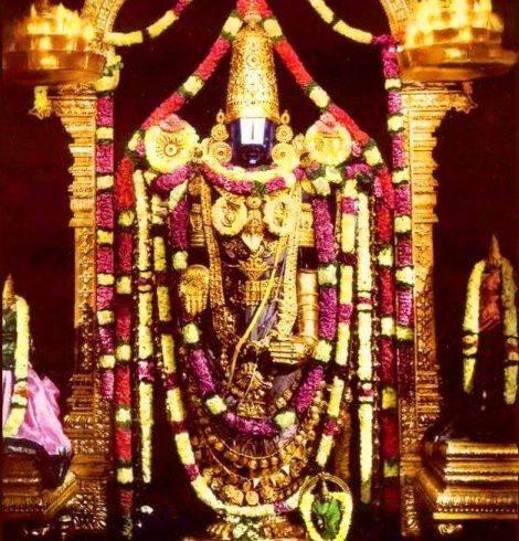 Los secretos del templo de Tirumala