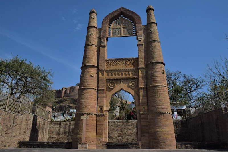 Badal Mahal Darwaza Chanderi